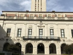 テキサス大学オースティン校