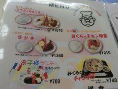 夜ご飯は宮崎といえばのチキン南蛮 チキン南蛮といえばのおぐらさんの瀬頭店 混んでたため、提供までに時間がかかりました