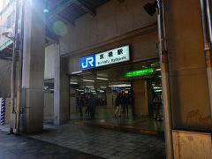 第4駅:京橋駅 11:34到着