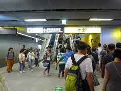 高雄駅地下プラットフォーム