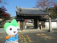 最初の降車地は常栄寺雪舟庭。