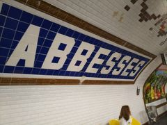 メトロ12号線のアベス駅で下車。 構内の駅名表示がなんだかオシャレ。昔のTVゲームの字幕みたいにも見える。