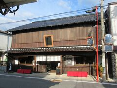 変則的に回りましたが、本来の八坂神社前停留所からの正しい観光は、八坂神社見て、バス進行方向に南下。 ふるさと伝承センターと、そのお向かいに今年オープンした豆子郎の大殿館店。 喫茶も可能です。