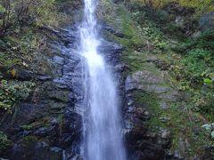 金剛滝と不動滝?を見た。もちろん秋の景色も楽しむために。