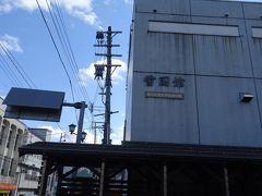 次は、歴史民俗資料館「雪国館」へ。 川端康成氏の小説「雪国」にまつわる展示があるほか、 湯沢の歴史に関する資料を見ることができるヨ。