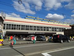 越後湯沢駅。