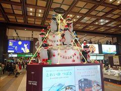 東京駅から1時間45分ほどで仙台駅に到着。 もうすぐクリスマス