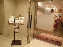 そのまえに! ホテルの地下にあるレストラン「日本料理和旬楽」でランチ。