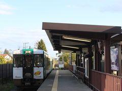有備館の真ん前にあるJR有備館駅から、再度陸羽東線に乗ります。