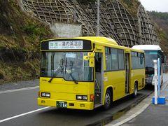 路線バス (庄内交通)