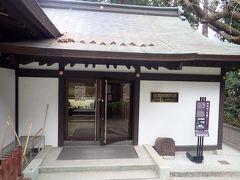 瑞鳳殿資料館 内部を見学しました。(写真撮影不可)
