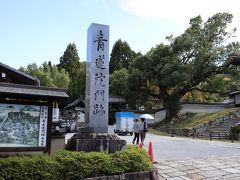 粟田神社から知恩院に続く道沿いにある「青蓮院門跡」に来ました。