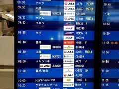 2018/06/22 着きましたみんな大好き成田空港。  某課長とは空港で待ち合わせ。   何回見てもスクートが見つからない ん? よーく、よーく見たら、あ、ありました 欄小っさ ここで初めて知ったけど、バンコクは経由地なんね