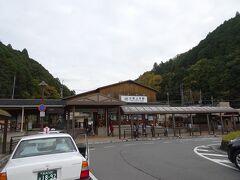 大和上市駅で下車して奈良交通のバスに乗り換え。ICカード使えました。大台ヶ原まで2000円。