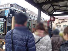 12月8日午後。瑞鳳殿前バス停から仙台市内周遊バスるーぷる仙台に再び乗車。
