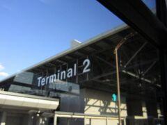 空港バスで成田空港 第二ターミナルに到着  14:30着 出発のピークは過ぎていたので極めてスムーズ。