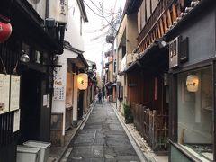 狭い道にずらっと並ぶ京都らしいお店。 最近は入りやすいお店も出来てきたとか。  歩いても歩いてもなかなか終わらないこの通り。