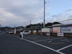 天川川合バス停で15:35発のバスにギリギリで乗り込んで、下市口駅に到着。近鉄で帰途につきました。