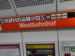 ウィーン西駅に到着です。 OEBBの切符売場で、メルク修道院とドナウ川ヴァッハウ渓谷クルーズがセットになった、コンビチケットを購入しました。