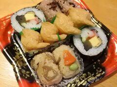 田吾作の弁当が全品100円引きだった。