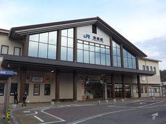 JR浜田駅の建物