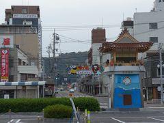浜田駅前のどんちっち神輿展示