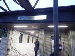 10分ほどで長町南駅に到着。