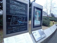 駅から歩いて5~6分で地底の森ミュージアム