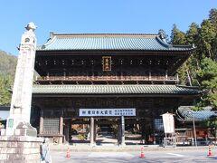 三門  立派です。現在の門は明治四十年に再建