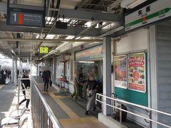 宇都宮駅から30分ほど乗って、矢板駅で降ります。