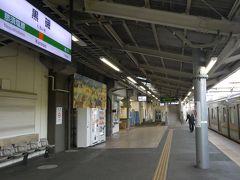 黒磯駅です。