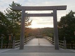 宇治橋鳥居の前で朝日を見る