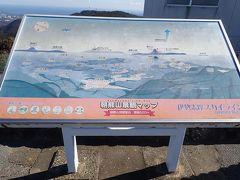 伊勢志摩スカイラインの途中にあります。