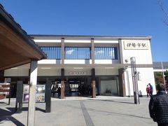 伊勢志摩スカイラインで市街地へ戻り、2時間のタクシー観光を終えて伊勢市駅前で降ろしてもらいました。