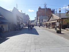 駅前から続く外宮への参道。