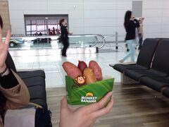 大好きダンキンドーナツを空港にて。 ミニアソートを注文。