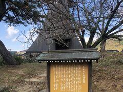 辰鼓楼。 裏から  ※日本最古の時計台らしい。