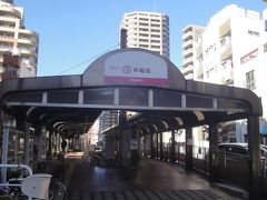 早稲田停留場 (都電)