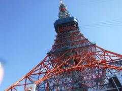 東京タワーへ。 我が家は近隣に住んでいることもあり、結構来ることがあります。娘さん、息子さんともに大好きな場所です。 ワタシとしてもスカイツリーよりどうしても思い入れがあります。  東京タワーで何かやっているという情報はありましたので、やって来ました。