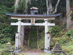 かつて1万人以上の人々が住んでいた「大都市」も現在に残っている建物は今は「金山神社」だけです。