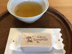「サニーヒルズ」でお茶とパイナップルケーキをいただきました。 美味しかった~。