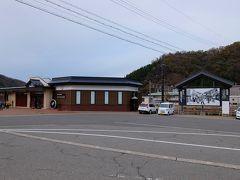 JR西日本の今庄駅