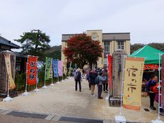 今庄宿お振る舞い場所(昭和会館前)
