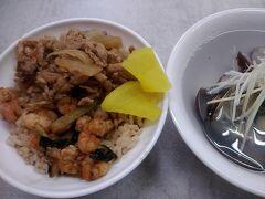 17時に夕飯。タクシーにお店の前で降ろしてもらう。日本人って分かったのか、「エビごはん?」って言われた気がする。 蛤のスープと、海老とお肉両方が乗っているメニューを注文。TWD95。 幸せなおいしさ。観光できるのは1日だけど台湾に来てよかった!