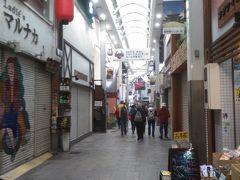 ●もちいどのセンター街  近鉄奈良駅から、東向商店街を通って、もちいどのセンター街にやって来ました。