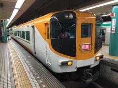 近鉄奈良駅到着。行き先はすでに折り返し京都行になってますが