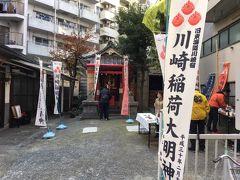 川崎稲荷社