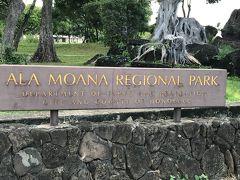 ALA MOANA REGIONAL PARK  普通皆様、アラモアナSC前から入ると思いますが 今回は此方から~~ (53 by The Sea の手前)  ホールフーズ、ワード、アラモアナビーチ なかなかいい感じの散歩コースかと思いますよ (^^)