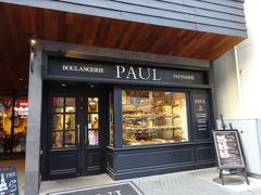 PAUL  神楽坂店