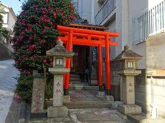 繁栄稲荷神社